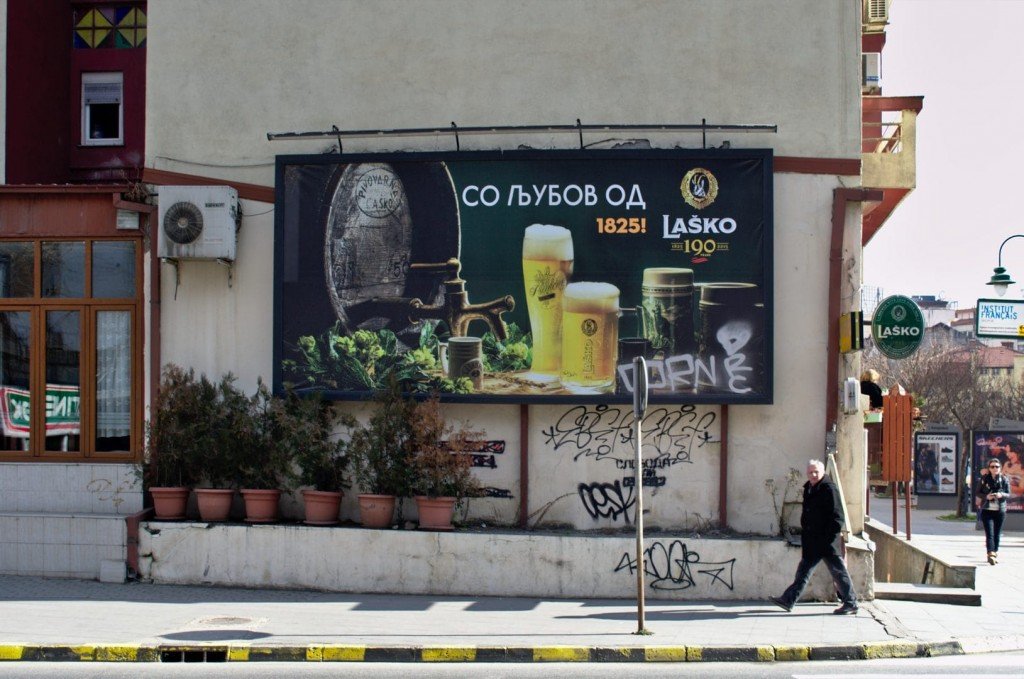 Advertisement for Laško beer in Skopje, Macedonia