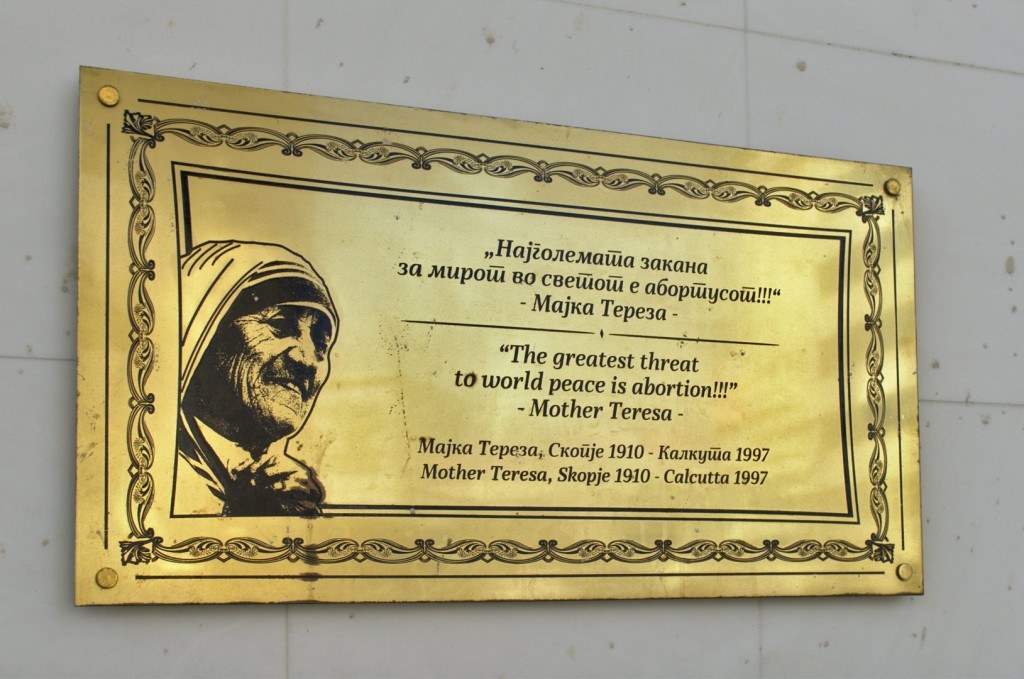 Plaque with quote from Mother Teresa in Skopje, Macedonia (February, 2016)