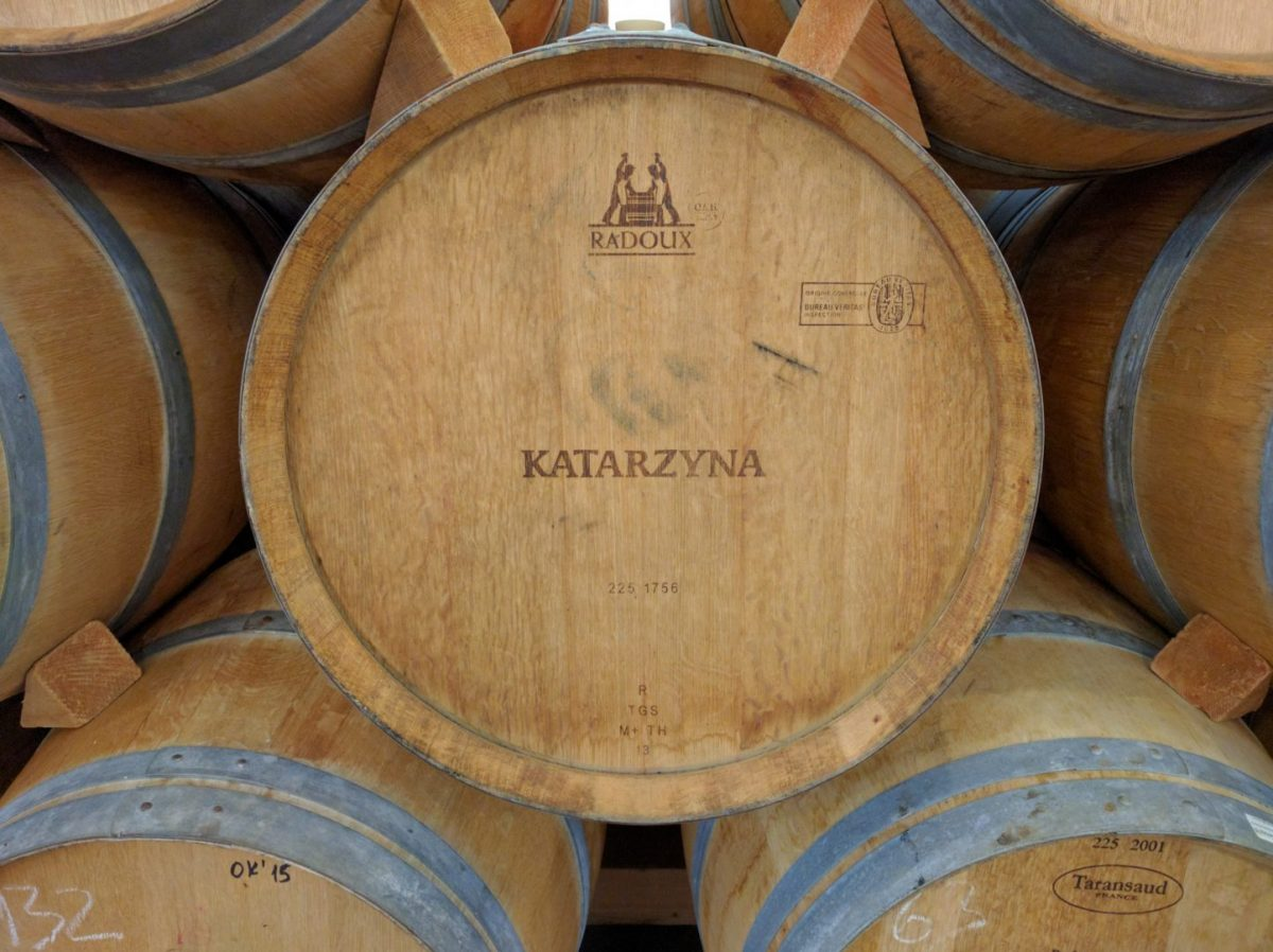 Wine barrels at Katarzyna winery in Svilengrad, Bulgaria